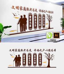 养老院形象墙老年社区文化墙