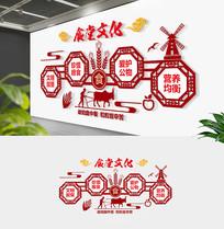 原创新中式学校食堂文化墙