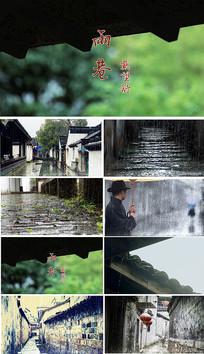 雨巷朗诵背景视频素材