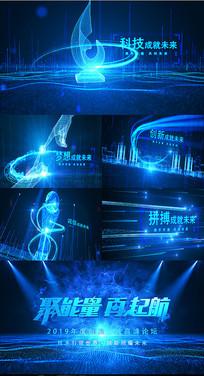 震撼光线粒子科技感片头AE模板