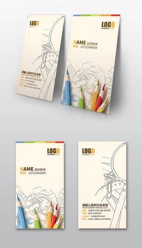 彩色铅笔美术培训文具名片设计