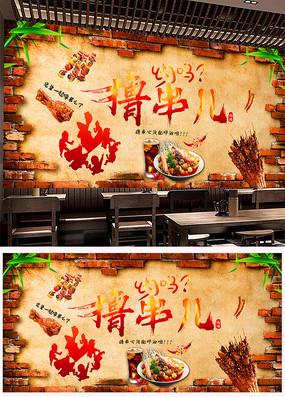 创意复古撸串儿烧烤背景墙设计