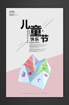 创意欢乐回忆儿童节海报设计