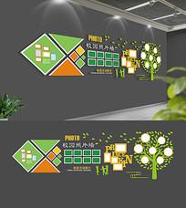 创意企业照片墙设计