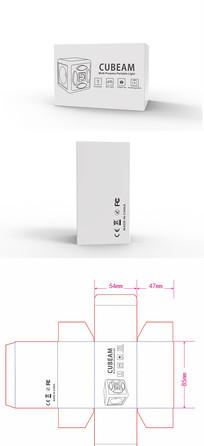 电子照明灯具礼品包装盒 CDR