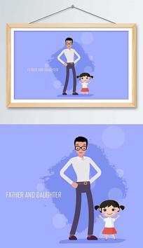 父亲节儿童插画