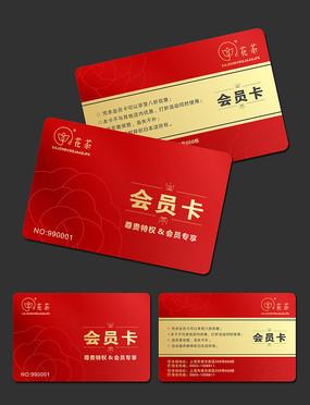 红色VIP会员卡