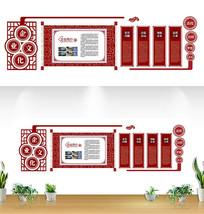 红色古风企业文化墙设计