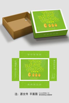 简约时尚芒果包装设计