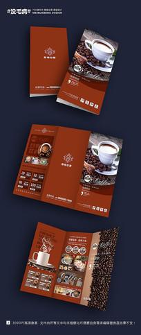 咖啡厅宣传折页模板
