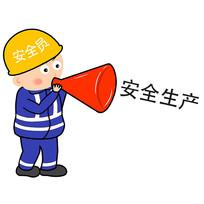 卡通建筑工人安全生产月元素