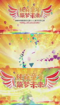 卡通金色彩虹气球节日ae片头视频模板