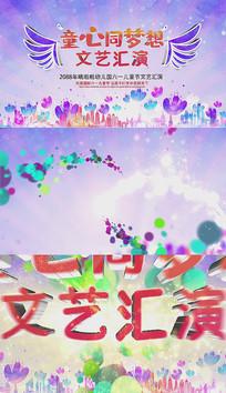 卡通紫色花朵城市节日ae片头视频模板