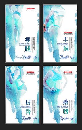 蓝色水彩健身减肥海报
