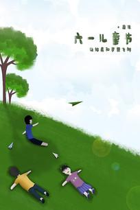 全鼠绘高清六一儿童节插画海报