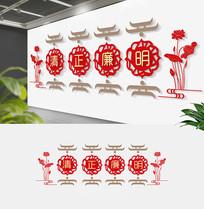 原创大气中国风古典党建文化墙