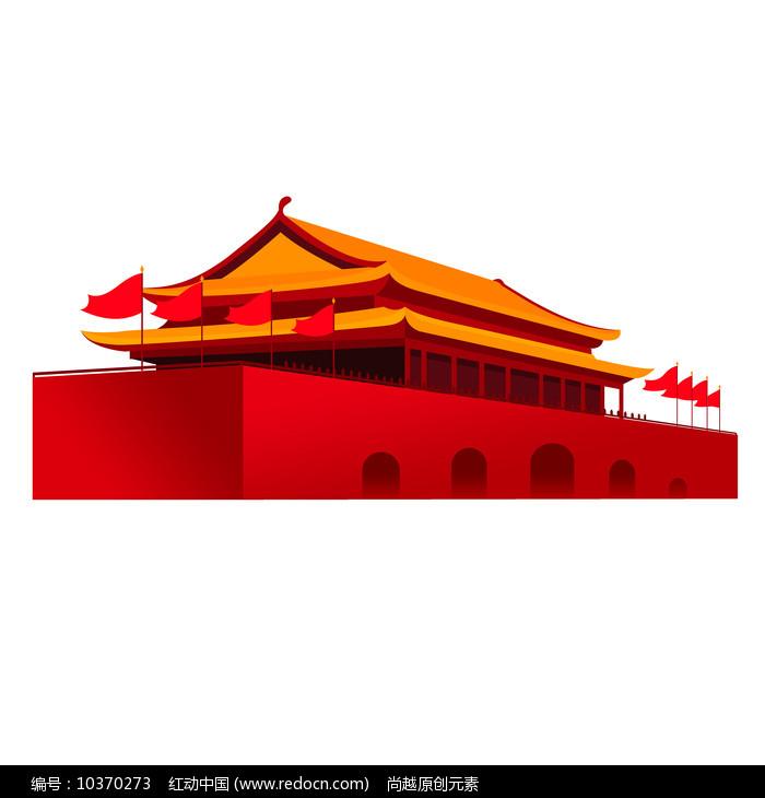 类似北京天安门建筑元素图片