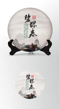 碧螺春茶饼包装棉纸内飞包装设计