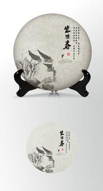 碧螺春茶饼棉纸图案包装设计PS