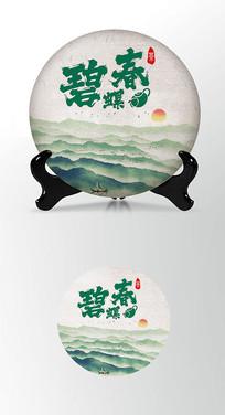 碧螺春云海茶叶棉纸茶饼包装设计