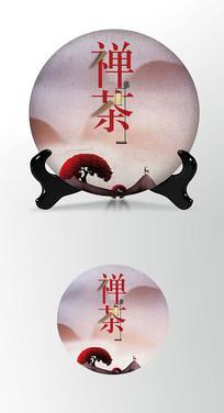 禅茶茶饼棉纸图案包装设计PS