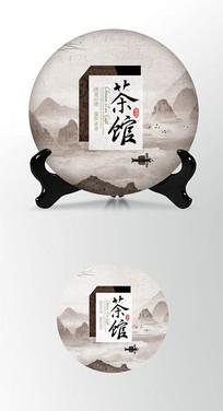 茶馆茶叶棉纸茶饼包装设计