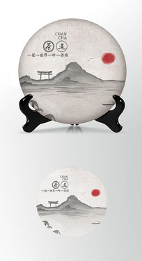 茶礼茶饼棉纸图案包装设计PS