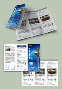 产品三折页设计模板