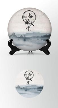 茶如人生茶叶棉纸茶饼包装设计