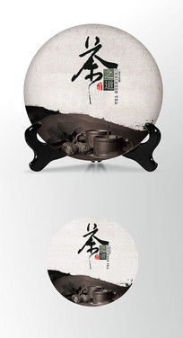 茶文化之道茶叶棉纸茶饼包装设计
