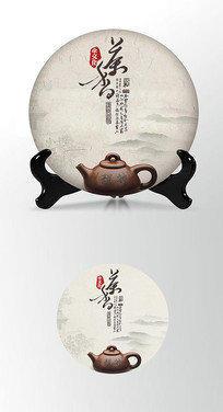 茶香简约茶叶棉纸茶饼包装设计