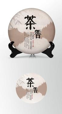 茶香水墨茶叶棉纸茶饼包装设计