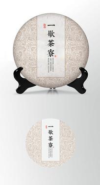 茶叶底纹茶叶棉纸茶饼包装设计