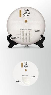 茶园简约茶叶棉纸茶饼包装设计