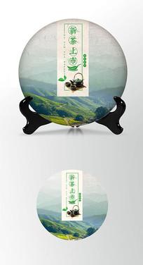 茶园图案茶叶棉纸茶饼包装设计