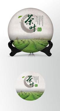 茶园图茶叶棉纸茶饼包装设计