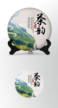茶园祥云茶叶棉纸茶饼包装设计