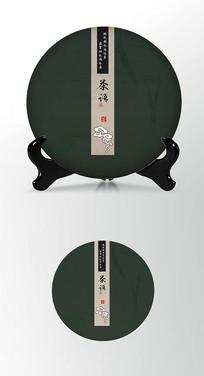 茶语茶饼棉纸图案包装设计PSD