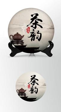 茶韵高大上茶叶棉纸茶饼包装设计