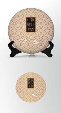传统文化图案茶叶棉纸茶饼包装设计