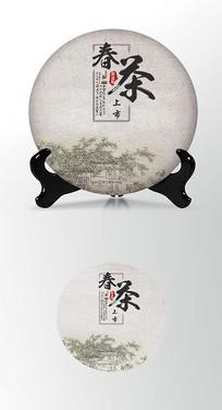 春茶茶饼棉纸图案包装设计PS