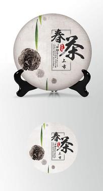 春茶大气茶叶棉纸茶饼包装设计