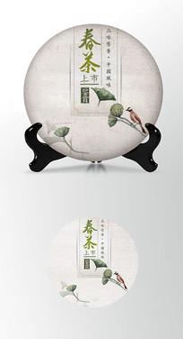 春茶莲花茶叶棉纸茶饼包装设计