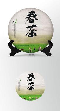 春茶绿色茶叶棉纸茶饼包装设计