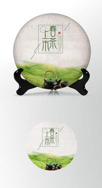 春茶上市茶饼棉纸图案包装设计