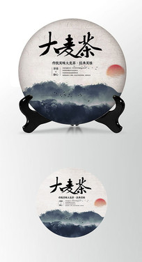大麦茶茶叶棉纸茶饼包装设计PSD
