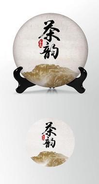 大气稳重茶叶棉纸茶饼包装设计