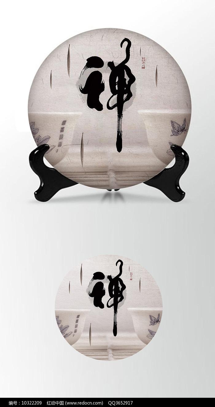 禅风太极图案茶叶棉纸茶饼包装设计图片