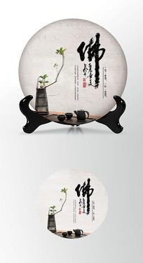 佛茶意境茶叶棉纸茶饼包装设计