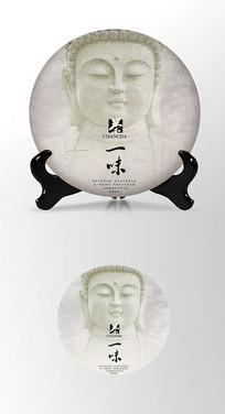 佛像简约大气茶叶棉纸茶饼包装设计